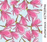 seamless vector pattern with... | Shutterstock .eps vector #617920946