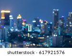 night view city office building ... | Shutterstock . vector #617921576