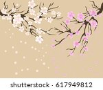cherry blossoms background | Shutterstock .eps vector #617949812