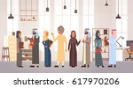 muslim people business man and... | Shutterstock .eps vector #617970206