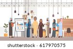 arab business people group... | Shutterstock .eps vector #617970575