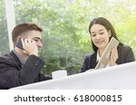 business men and women talking... | Shutterstock . vector #618000815