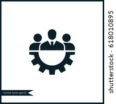 teamwork icon simple gear sign... | Shutterstock .eps vector #618010895