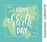 earth day concept with hand... | Shutterstock .eps vector #618029735