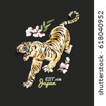 Stock vector tiger and flowers illustration patch embroidery 618040952