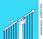 support in growth. vector... | Shutterstock .eps vector #618041342