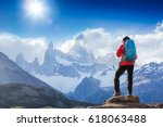 active hiker hiking  enjoying... | Shutterstock . vector #618063488