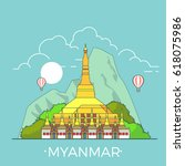myanmar country design template....   Shutterstock .eps vector #618075986