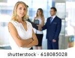 blonde woman computer looking...   Shutterstock . vector #618085028
