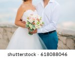 wedding bridal bouquet of... | Shutterstock . vector #618088046