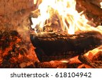 bearing fire at a fire place | Shutterstock . vector #618104942