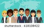 team of young businessmen... | Shutterstock .eps vector #618108422