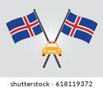 iceland emblem taxi   Shutterstock .eps vector #618119372
