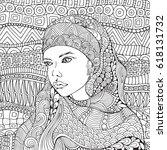 arabic muslim woman. hijab.... | Shutterstock .eps vector #618131732