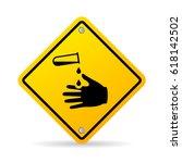 corrosive chemicals danger... | Shutterstock .eps vector #618142502