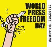world press freedom illustration | Shutterstock .eps vector #618209912