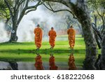 Three Monks Walking In The Park ...