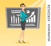 young caucasian female teacher... | Shutterstock .eps vector #618224126