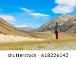 asian woman travel enjoy in new ... | Shutterstock . vector #618226142