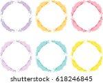 circle border design | Shutterstock .eps vector #618246845