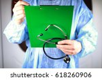 doctor cardiologist stethoscope ... | Shutterstock . vector #618260906