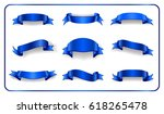 blue ribbons set. satin glossy... | Shutterstock .eps vector #618265478