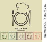 line icon. chef icon. chef hat... | Shutterstock .eps vector #618271916