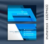 blue abstract business card... | Shutterstock .eps vector #618294632