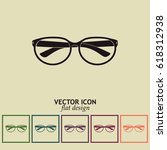 vector illustration glasses | Shutterstock .eps vector #618312938