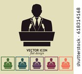speaker icon. orator speaking... | Shutterstock .eps vector #618314168