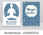 """""""the universe inside of you""""... 