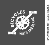vintage and modern bicycle shop ... | Shutterstock .eps vector #618348266