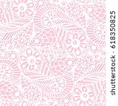 Seamless Flower Paisley Lace...