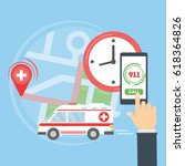 call the ambulance. map with... | Shutterstock .eps vector #618364826