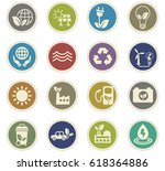 alternative energy vector icons ... | Shutterstock .eps vector #618364886