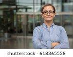 business woman portrait.  | Shutterstock . vector #618365528