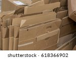 boxes for paper collection | Shutterstock . vector #618366902