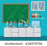 laboratory equipment  jars ... | Shutterstock . vector #618370706