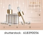 hydrating facial serum for... | Shutterstock .eps vector #618390056