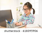 cheerfully cute girl children... | Shutterstock . vector #618395906