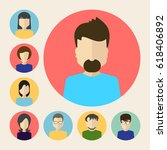 set of male and female faces... | Shutterstock .eps vector #618406892