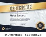 certificate design   diploma...   Shutterstock .eps vector #618408626