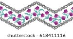 seamless border with small... | Shutterstock .eps vector #618411116