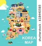 map of korea attractions vector ... | Shutterstock .eps vector #618440585