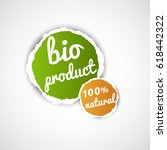 abstract bio product tag with...   Shutterstock .eps vector #618442322