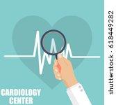 cardiology center. doctor hand... | Shutterstock .eps vector #618449282