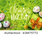 template vector card with... | Shutterstock .eps vector #618475772