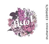 round floral design with text... | Shutterstock .eps vector #618490676