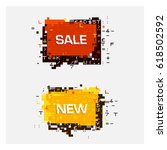 vector set of glitch banners... | Shutterstock .eps vector #618502592