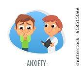 anxiety medical concept. vector ...   Shutterstock .eps vector #618515066